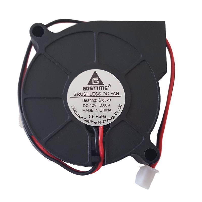 ventilateur fan brushless 5015s 12v dc 0.08A